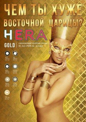 Декоративные цветные контактные линзы (Dreamcon) HERA Gold Dioptr (2 линзы)