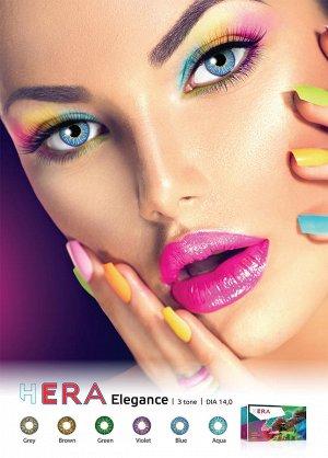 Перекрывающие цветные контактные линзы (Dreamcon) HERA Color Elegance Dioptr (2 линзы)