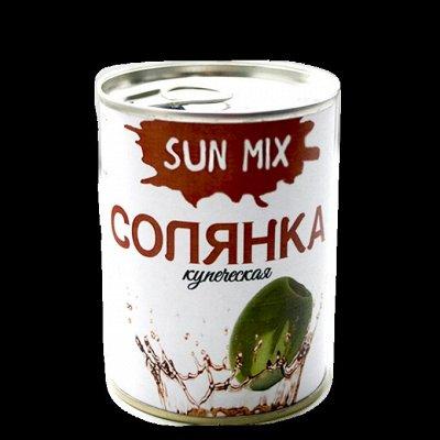 Калининградская тушенка 61 — Консервированные супы Sun Mix - класс ПРЕМИУМ — Продукты питания