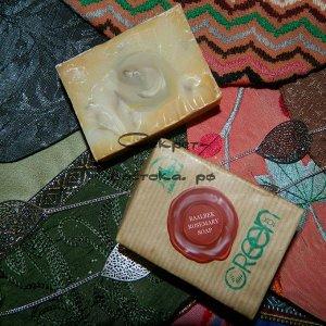 Баалбекское розмариновое мыло с розмарином лечебным и люпином
