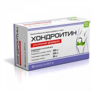 Хондроитин 60 капсул (417 мг) Усиленная формула