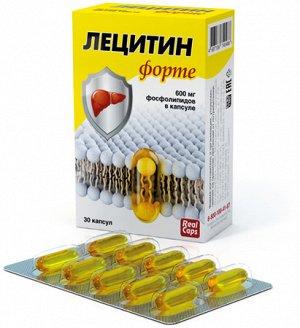 Лецитин Форте 1580 мг 30 капсул