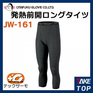 Термобрюки Otafuku JW-161 Men