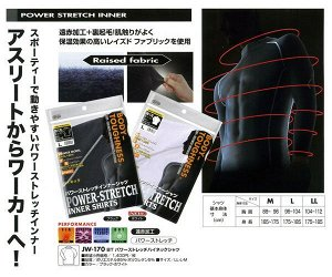 Термокофта Otafuku JW-170 Черная