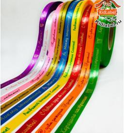 Летна 15мм Цена указана за 2 погонных метра, если нужно больше-встаем несколько раз.  Выбираем цвет стикера :(красный,оранжевый,желтый,зеленый,голубой,синий,фиолетовый,розовый,белый). Выбираем цвет на