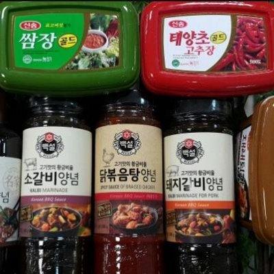 Продукты из Кореи, Японии, Таиланда, Вьетнама🥨