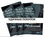 арт. 299 маска от черных точек