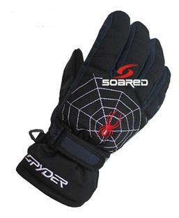 Продаются детские перчатки