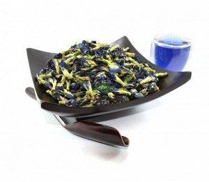 Butterfly pea Tea - синий чай