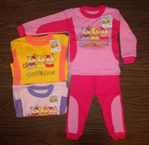 Пижама со вставками