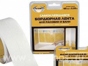 AVIORA Лента самоклеющаяся бордюрная для раковин и ванн 38ммх3,35м  302-032