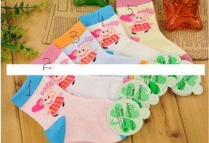 Носки двухцветные со Свинкой Пеппой