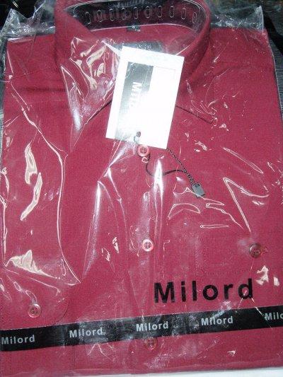 Супер Низкие Цены! Все в наличии! Одежда для всей Семьи — Костюмы мужские и подростковые Рубашки