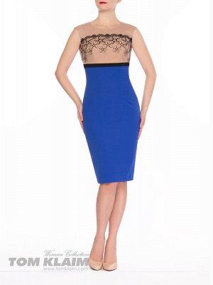 Красивое яркое платье  на 46 р.