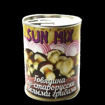Калининградская тушенка 61 — Готовые вторые блюда Sun Mix - класс ПРЕМИУМ — Овощные и грибные
