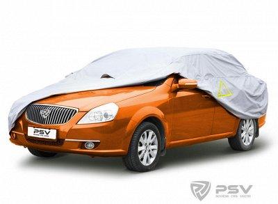 Для авто: чехлы, коврики, оплетки на руль и прочие мелочи — Тенты — Аксессуары