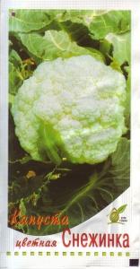 Капуста цв.Снежинка