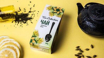 Приятного чаепития с РЧК!  — Фасованные чаи (заводская упаковка) — Чай