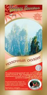 Приятного чаепития с РЧК!  — Оолонги (Улуны) — Чай