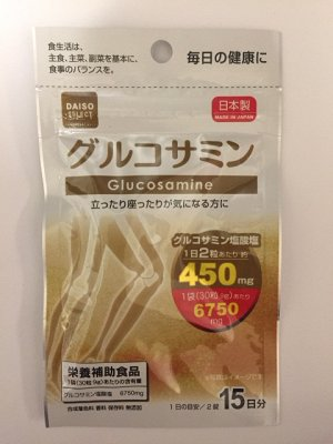 Японский Глюкозамин Glucosamine