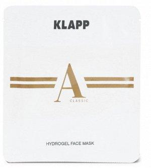 """Гидрогелевая маска """"Витамин А"""" A CLASSIC Hydrogel Face Mask"""