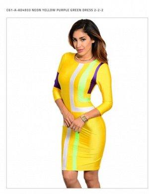 Платье распродажное из дорогого удовольствия