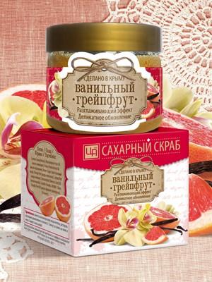ЦА Крым Безсульфатные шампуни💖+эфирные масла! — САХАРНЫЕ СКРАБЫ Идеальная кожа!!! — Для тела