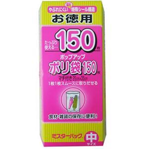 """794013 """"MITSUBISHI ALUMINIUM"""" Пакеты из полиэтиленовой пленки для пищевых продуктов. Средний (25х35 см), 150 шт. 1/40"""