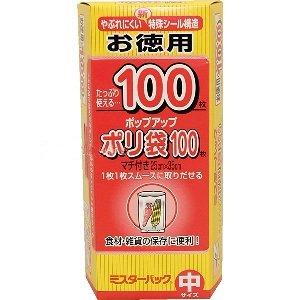 """794075 """"MITSUBISHI ALUMINIUM"""" Пакеты из полиэтиленовой пленки для пищевых продуктов. Средний (25х35 см), 100 шт. 1/60"""