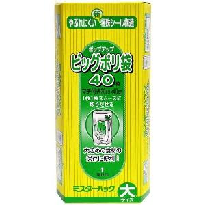"""794174 """"MITSUBISHI ALUMINIUM"""" Пакеты из полиэтиленовой пленки для пищевых продуктов. Большой (30х40 см), 40 шт. 1/120"""