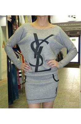 Стильный костюм с надписью YSL! Размер 42-44-46 (могу продать по отдельности) Дешевле цены СП