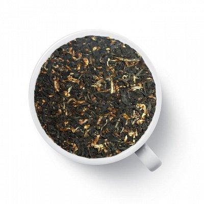 Мегамаркет: ЧАЙ, КОФЕ, ШОКОЛАД - Июль*20 — Плантационный чай Индия — Чай