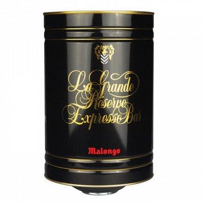 Мегамаркет: ЧАЙ, КОФЕ, ШОКОЛАД - Июль*20 — Кофе в зёрнах Малонго в пакетах 1 кг — Кофе в зернах