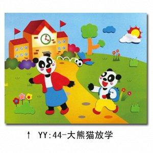 Панды Размер 29,5*21,5 см.