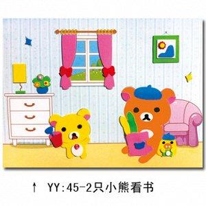 Медвежата Размер 29,5*21,5 см.
