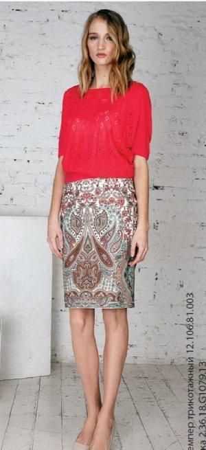 Стильная юбка (закупка MR)