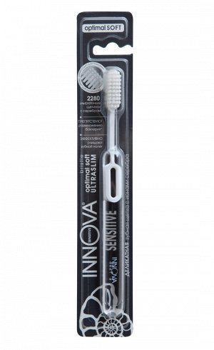 Splat СПЛАТ Зубная щетка Иннова деликатная с ионами серебра (сп.12