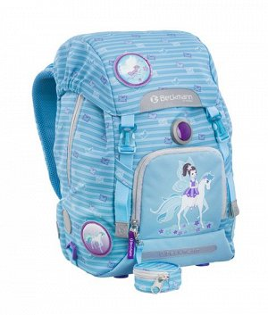 Рюкзак для начальной школы Beckmann
