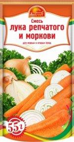 Приправа Смесь лука репчатого и моркови 55 гр