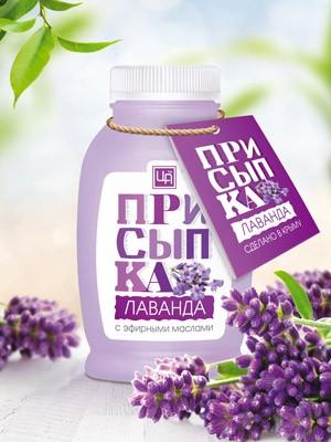 ЦА Крым Безсульфатные шампуни💖+эфирные масла! — ПРИСЫПКИ С ЭФИРНЫМИ МАСЛАМИ  — Гигиена