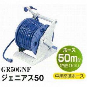 Шланг поливочный на катушке Green Life (JAPAN)