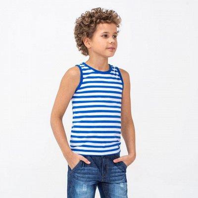 Супер Низкие Цены! Все в наличии! Одежда для всей Семьи — Распродажа Детям
