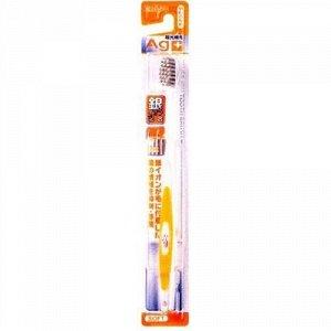 """006801 """"EBISU"""" Зубная щетка (комбинированный прямой срез ворса. Жёсткая), 1/360"""