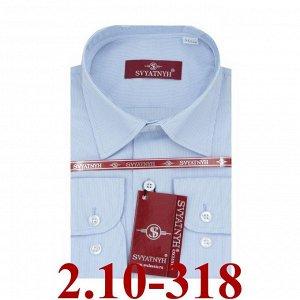 рубашка на рост 128