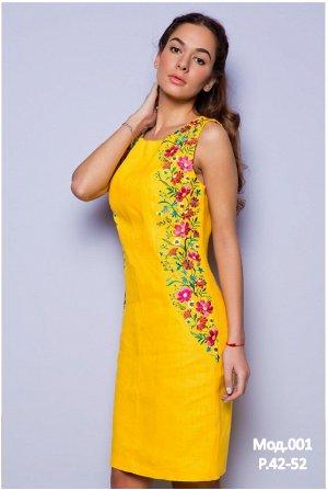 Обалденное льняное платье, отдам за 2500