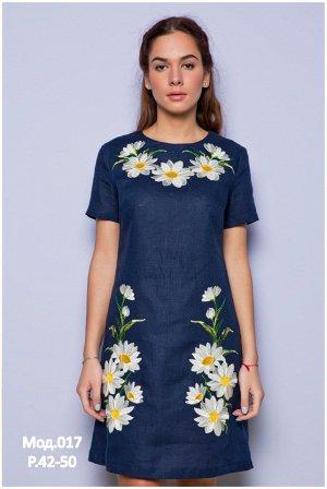 Платье синее -лён