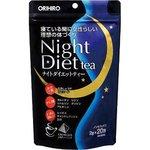 """БАД: Чай """"Ночная диета"""" ORIHIRO"""