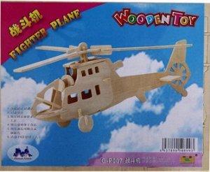 Вертолет 3 Размер 12*27.5*26.5 см,  без красок.