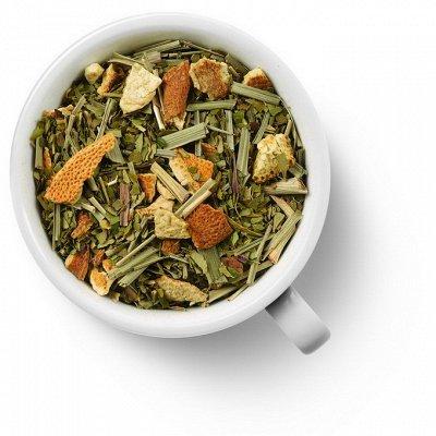 Мегамаркет: ЧАЙ, КОФЕ, ШОКОЛАД - Июль*20 — Чайные напитки на основе мате и лапачо — Чай