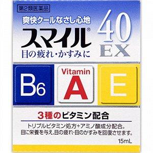 Капли Lion Smile 40 EX